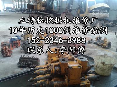 [巫溪斗山挖掘机维修厂]斗山DX215-9C单个动作慢原因分析