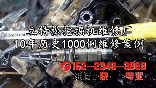 【甘肃挖掘机维修厂】加藤HD820III发动机冒黑烟原因分析