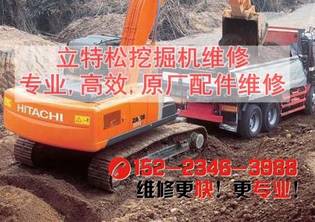 挖掘机维修-旺苍县日立挖掘机行走一下很慢