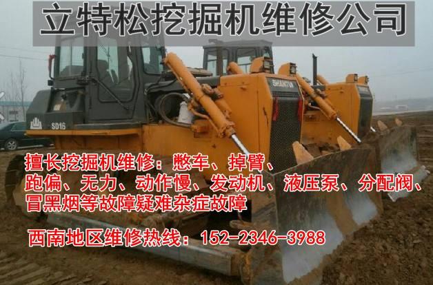 挖掘机维修-推土机检查保养这些地方可得用心了!