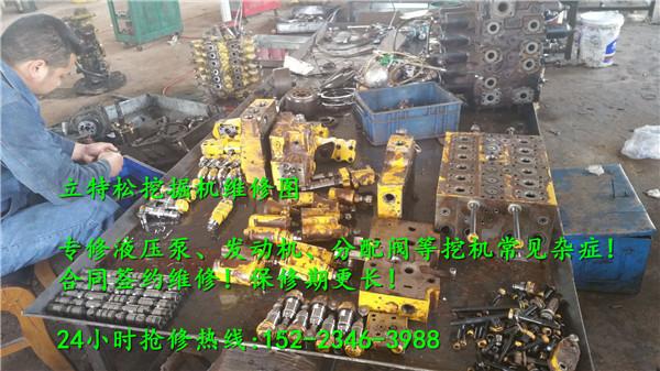 梧州加藤挖掘机维修厂-加藤挖掘机没动作