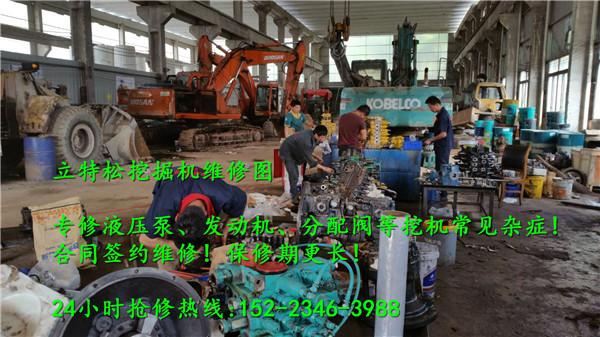 芦山县三一挖掘机维修_三一挖掘机205C-8所有动作都憋车