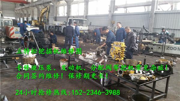 沃尔沃EC290B挖掘机憋车检查方法