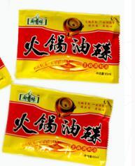重庆袋袋火锅油碟