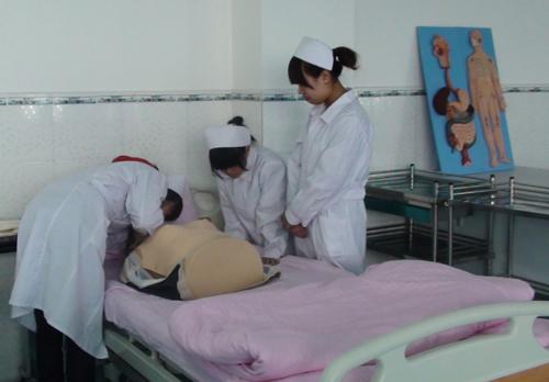 重庆护理学院