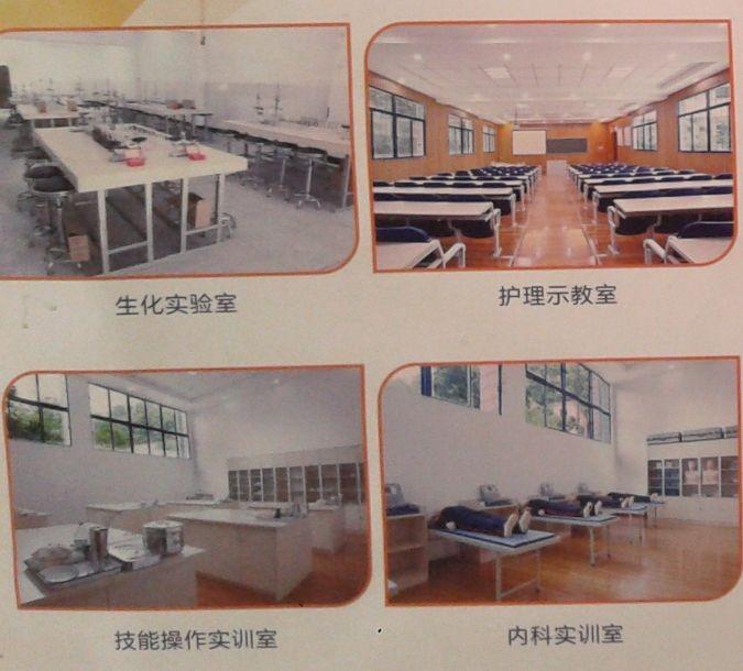 重庆护士专业学校