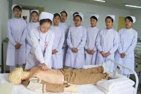 重庆医药卫生学校