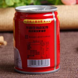 重庆罐装芝麻油厂家