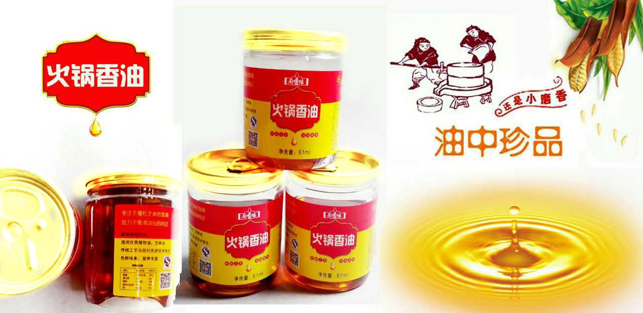 重庆麻油厂价格哪家便宜