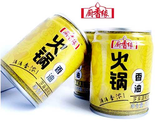 罐装火锅油碟厂家