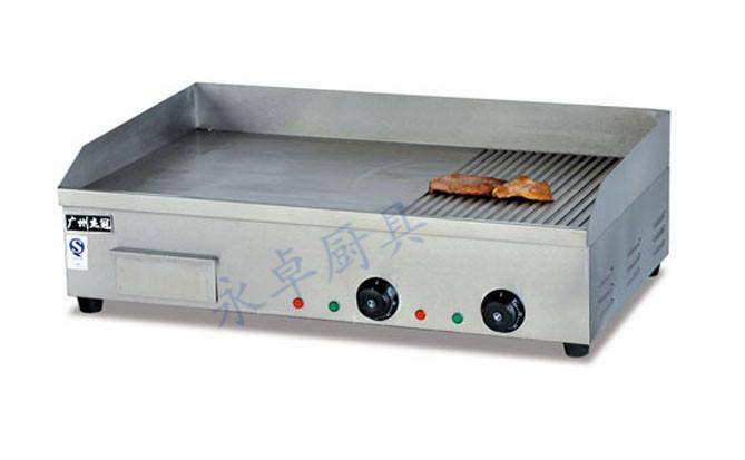 电半平半坑扒炉 EG-822
