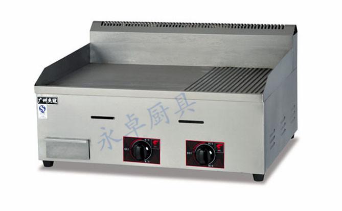 燃气半平半坑扒炉 GH-722
