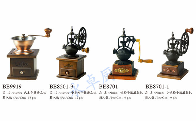小铁轮手动磨豆机