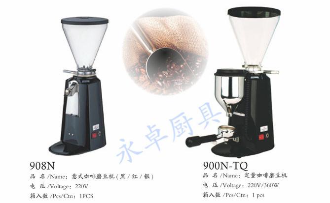 意式咖啡磨豆机