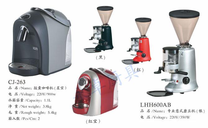 胶囊咖啡机