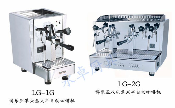 双头意式半自动咖啡机