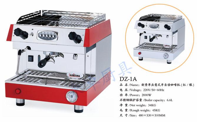 单头意式半自动咖啡机