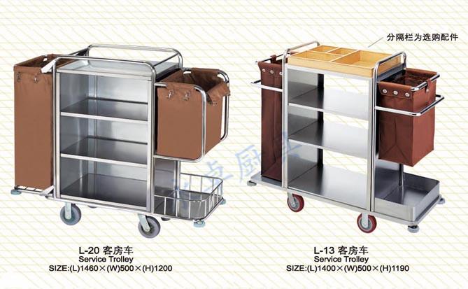 客房车L-20