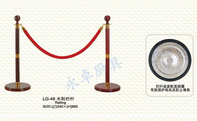 木制栏杆LG-48