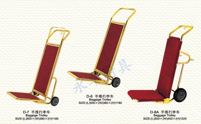 手推行李车D-7