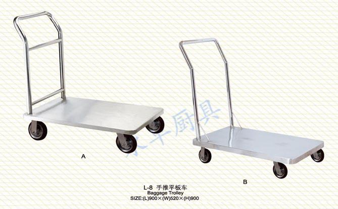 不锈钢手推平板车