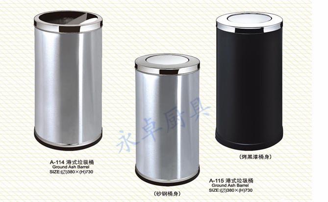 港式垃圾桶A114