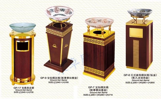 日式座地烟灰桶GP-8