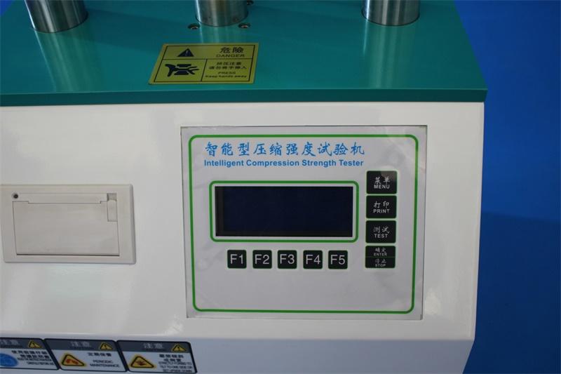 智能型纸板边压强度测试仪
