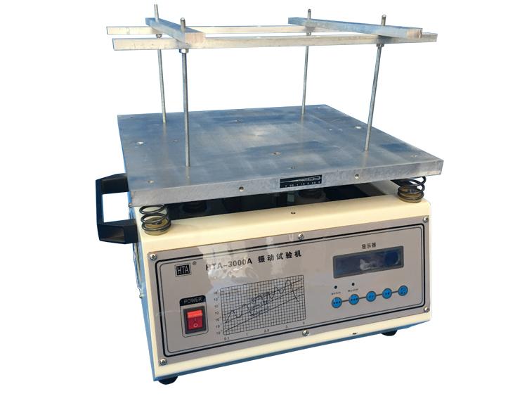 工频电磁振动台