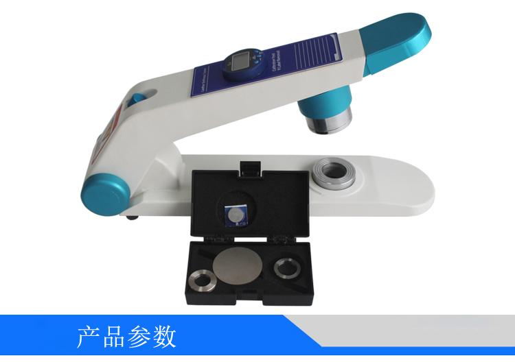 皮革柔软度试验机