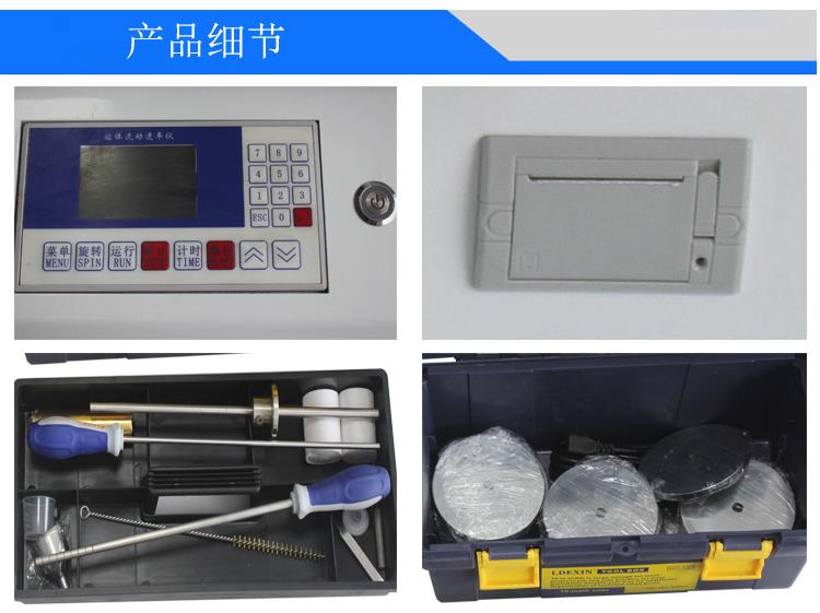 熔融流动速率仪