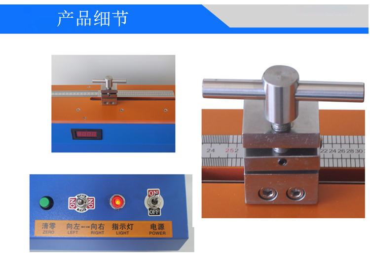 金属材料伸长率测试机