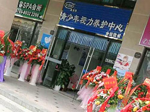 康视明塘厦中信分店