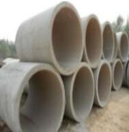 水泥污水管