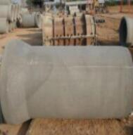 水泥注浆管
