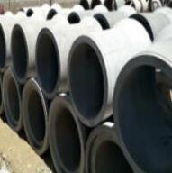 钢筋混凝土水泥管