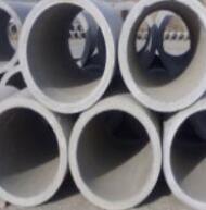 大口径水泥管