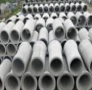 地下水泥排水管