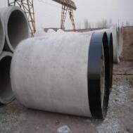 混凝土注浆管