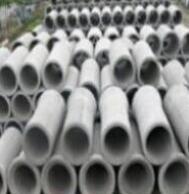 排水水泥管