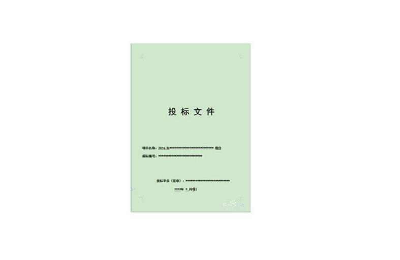 福州图文印刷