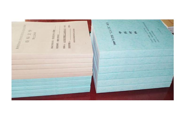 福州图文印刷公司
