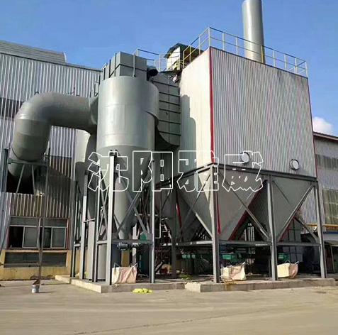 沈陽鍋爐除塵器廠家