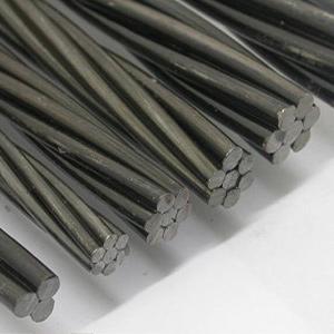 預應力鋼絞線