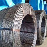 天津橋梁鋼絞線廠家