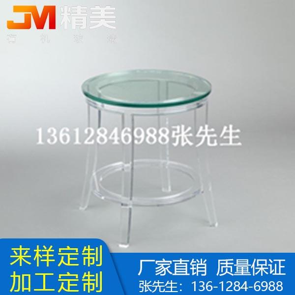亚克力透明桌子