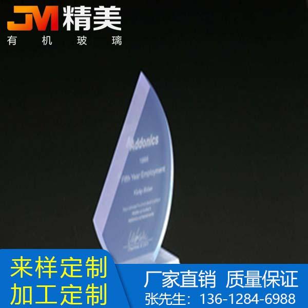 亚克力奖牌JM-7