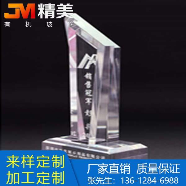 亚克力奖牌JM-9
