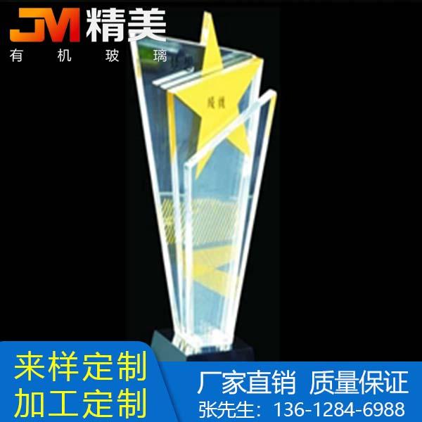 亚克力水晶JM-1