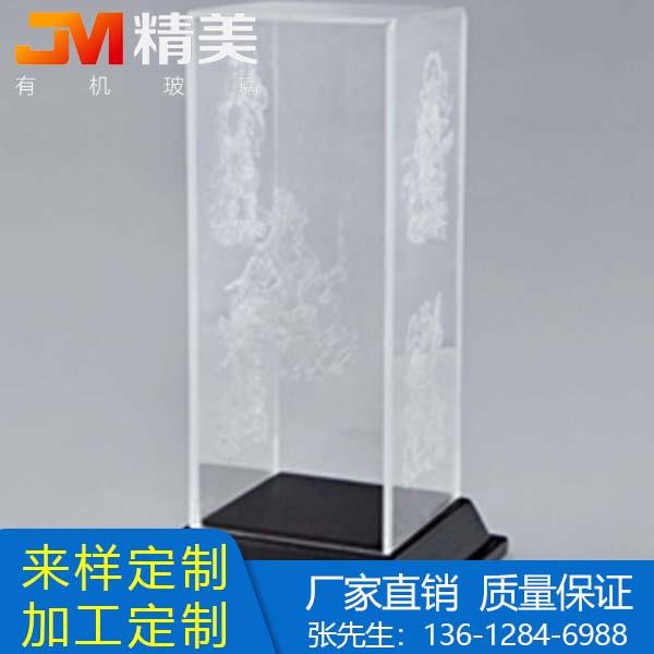 亚克力水晶JM-2